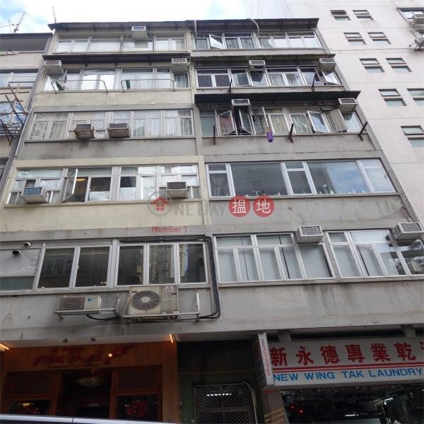 綿發街6-8號 (6-8 Min Fat Street) 跑馬地 搵地(OneDay)(3)