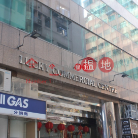 Lucky Commercial Centre
