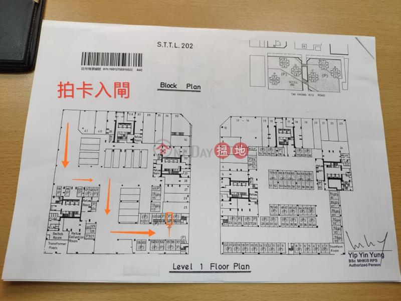 Garden Rivera Car Park, 20 - 30 Tai Chung Kiu Road   Sha Tin   Hong Kong Rental HK$ 2,300/ month