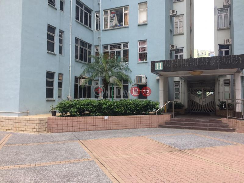 Block H Telford Gardens (Block H Telford Gardens) Kowloon Bay|搵地(OneDay)(3)