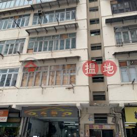 28-28A Ngan Hon Street,To Kwa Wan, Kowloon