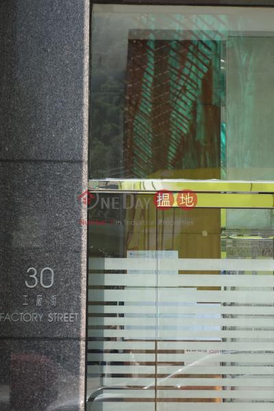 莊士軒 (Chuang\'s Heights) 筲箕灣 搵地(OneDay)(4)