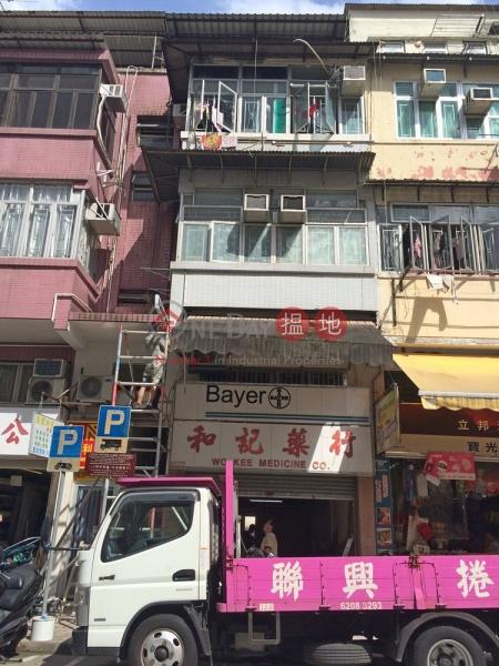Tsun Fu Street 18 (Tsun Fu Street 18) Sheung Shui 搵地(OneDay)(3)