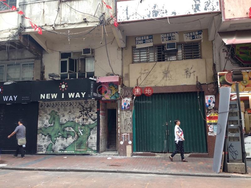 181 Temple Street (181 Temple Street) Jordan|搵地(OneDay)(1)