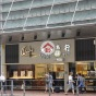 Hang Seng Causeway Bay Building (Hang Seng Causeway Bay Building) Wan Chai DistrictYee Wo Street28-30號|- 搵地(OneDay)(3)