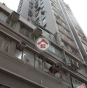 嘉漢大廈 (Ka Hon Mansion) 中區嘉咸街12號 - 搵地(OneDay)(1)