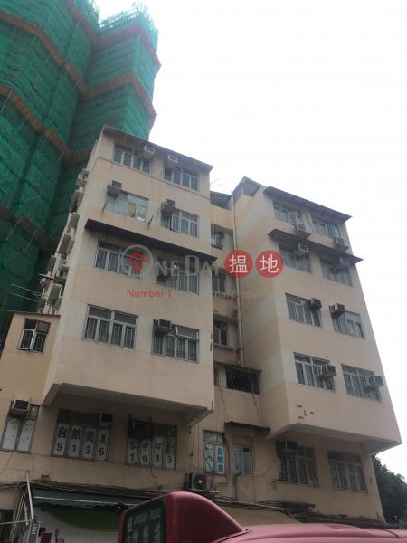 保輝樓 (Po Fai Building) 元朗|搵地(OneDay)(1)