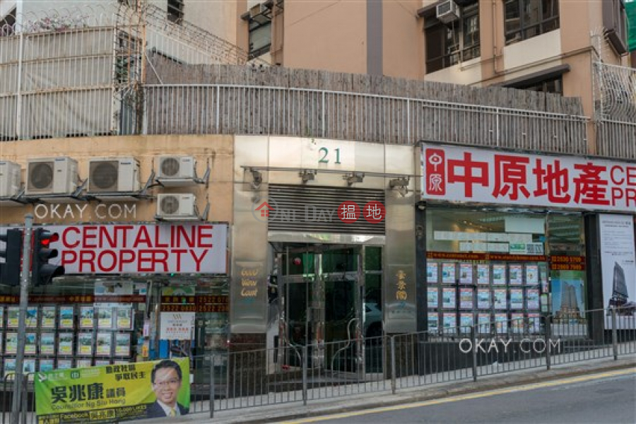 Property Search Hong Kong | OneDay | Residential, Sales Listings, Practical in Mid-levels West | For Sale