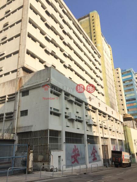The Safety Building (The Safety Building) Tai Wo Hau|搵地(OneDay)(3)