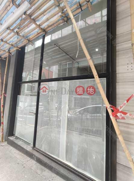 四寶大廈地下-商舖出租樓盤|HK$ 135,000/ 月