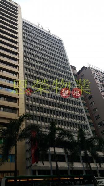 TEL: 98755238, Easey Commercial Building 依時商業大廈 Rental Listings | Wan Chai District (KEVIN-6133148237)
