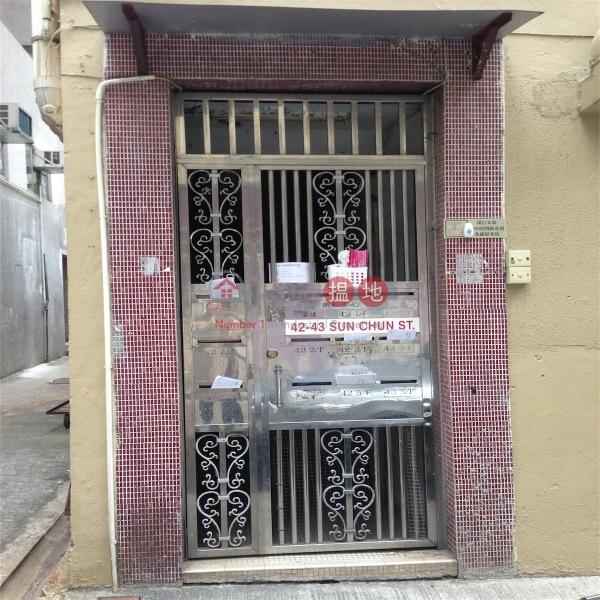 42-43 Sun Chun Street (42-43 Sun Chun Street) Causeway Bay|搵地(OneDay)(1)