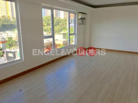 2 Bedroom Flat for Rent in Jardines Lookout|Linden Height(Linden Height)Rental Listings (EVHK44701)_0