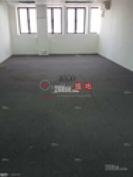 SOHO OFFICE, Hing Wah Centre 興華中心 Rental Listings | Kowloon City (KITTY-8098203360)