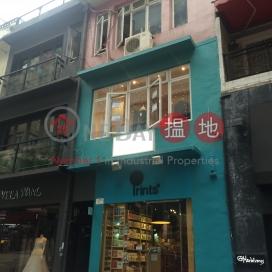士丹頓街37號,蘇豪區, 香港島