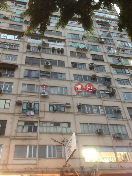 Block A Burlington House (Block A Burlington House) Tsim Sha Tsui|搵地(OneDay)(2)