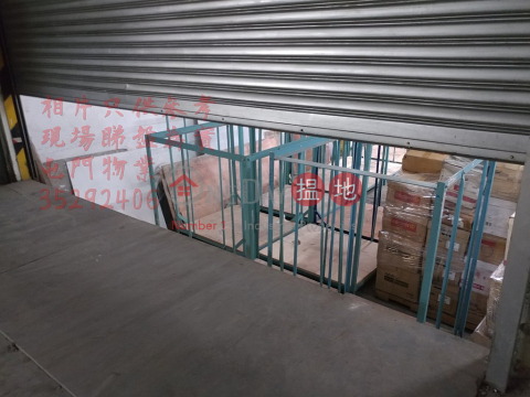 Self Usage loadbay Warehouse|Tuen MunTung Ming Industrial Building(Tung Ming Industrial Building)Rental Listings (TUENM-8075452202)_0
