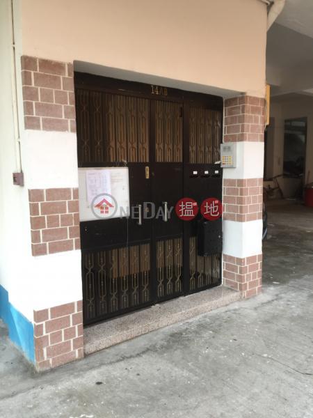 鍾山臺14B號 (14B Chung Shan Terrace) 荔枝角 搵地(OneDay)(4)