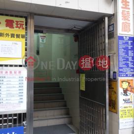 新會道2號,銅鑼灣, 香港島