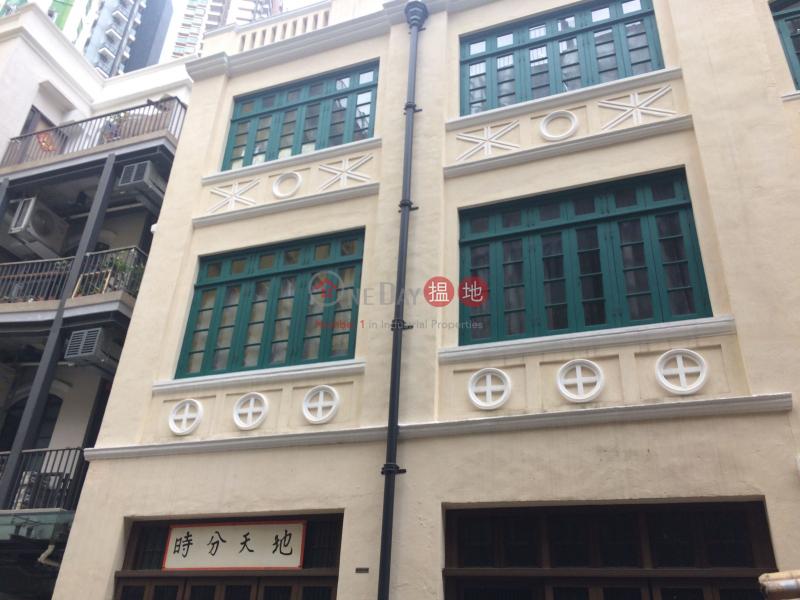 6 Hing Wan Street (6 Hing Wan Street) Wan Chai|搵地(OneDay)(1)