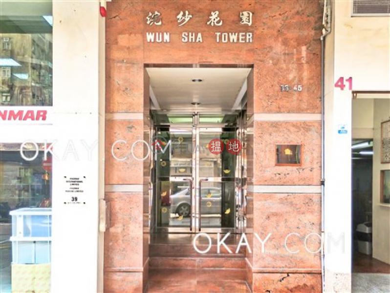 Lovely 2 bedroom in Tai Hang | Rental, Wun Sha Tower 浣紗花園 Rental Listings | Wan Chai District (OKAY-R74759)