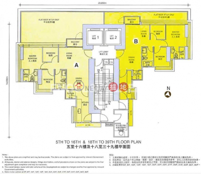 HK$ 30,500/ month | GRAND METRO, Yau Tsim Mong 3 Bedroom Family Flat for Rent in Prince Edward