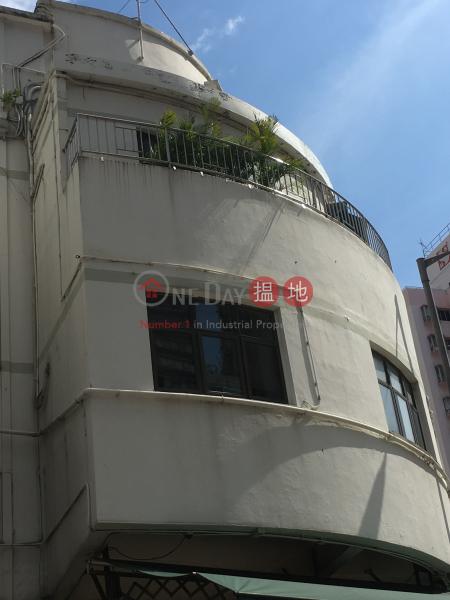71-73 Fau Tsoi Street (71-73 Fau Tsoi Street) Yuen Long|搵地(OneDay)(1)