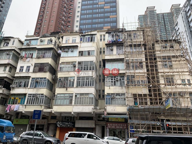 179D KOWLOON CITY ROAD (179D KOWLOON CITY ROAD) To Kwa Wan|搵地(OneDay)(1)