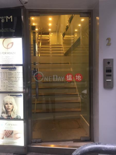 2 On Lan Street (2 On Lan Street) Central|搵地(OneDay)(3)