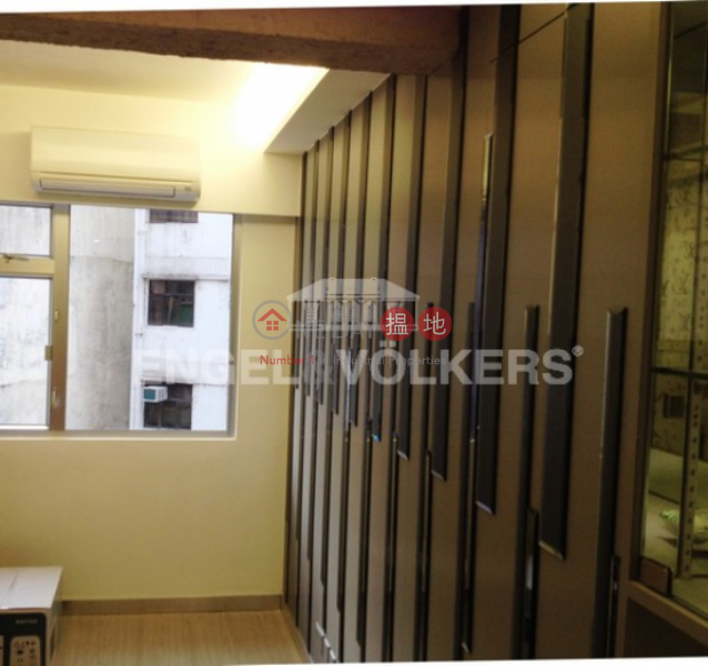 1 Bed Flat for Sale in Sai Ying Pun, Fulfil Building 仲成大廈 Sales Listings | Western District (EVHK42055)