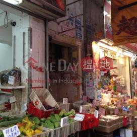 60-62 Reclamation Street,Yau Ma Tei, Kowloon
