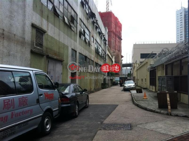 Mantex Industrial Building | Whole Building Industrial, Rental Listings | HK$ 770,594/ month