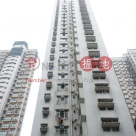 Lascar Court,Sheung Wan, Hong Kong Island