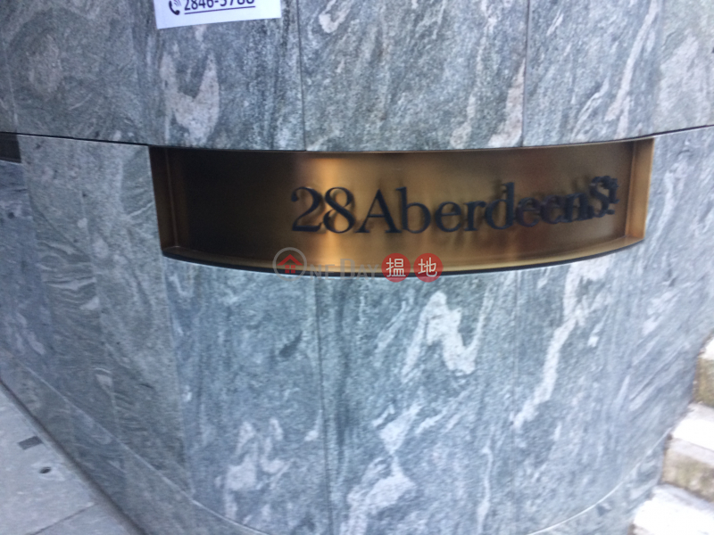 28 Aberdeen Street (28 Aberdeen Street) Soho|搵地(OneDay)(5)
