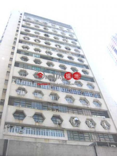 Waylee Industrial Centre, Waylee Industrial Centre 匯利工業中心 Rental Listings | Tsuen Wan (wkpro-04651)