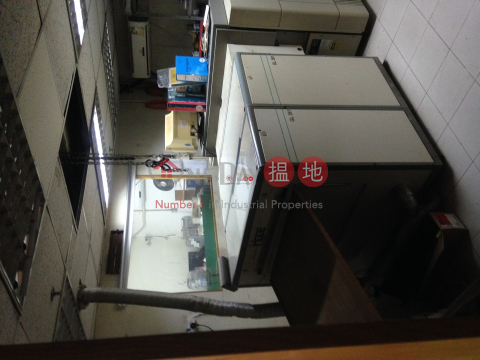 Kam Tak Restaurant|Kwai Tsing DistrictGolden Industrial Building(Golden Industrial Building)Sales Listings (tbkit-03071)_0