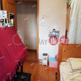 Scenic Garden Block 6 | 3 bedroom Flat for Sale|Scenic Garden Block 6(Scenic Garden Block 6)Sales Listings (XGXJ576400462)_0