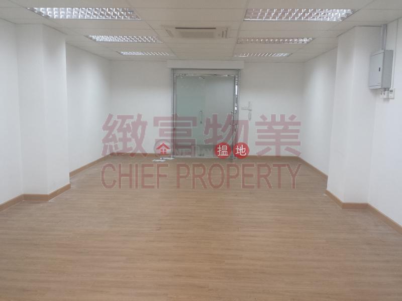 Po Shing Industrial Building, Po Shing Industrial Building 寳城工業大廈 Rental Listings | Wong Tai Sin District (66290)