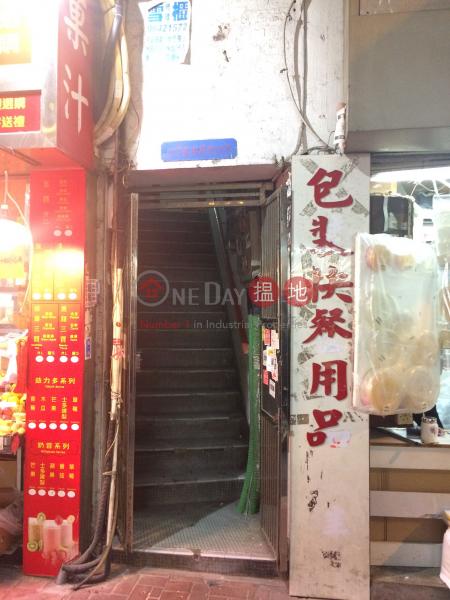 文咸東街117號 (117 Bonham Street) 上環|搵地(OneDay)(1)