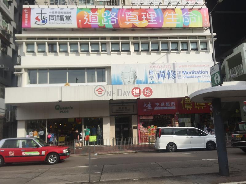 高威樓 (Causeway Tower) 銅鑼灣|搵地(OneDay)(4)