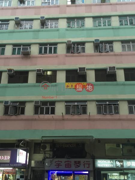 Kam Shing Building (Kam Shing Building) Yuen Long|搵地(OneDay)(3)