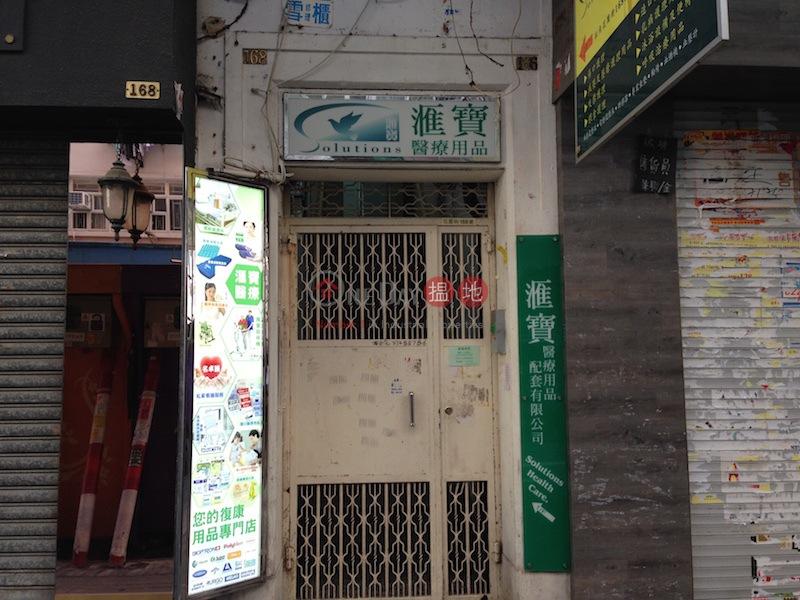 166-168 Fa Yuen Street (166-168 Fa Yuen Street ) Mong Kok|搵地(OneDay)(1)