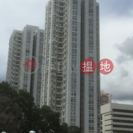 Block C Sun Kwai Hing Gardens|新葵興花園 C座