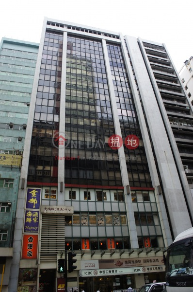 Belgian Bank Building (Belgian Bank Building) Mong Kok|搵地(OneDay)(1)