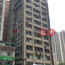 Lee Kiu Building|利僑大廈