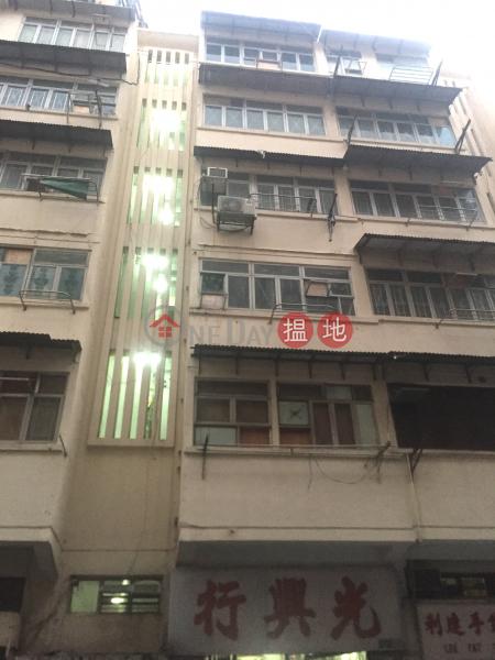 榮光街38號 (38 Wing Kwong Street) 紅磡 搵地(OneDay)(1)