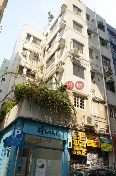 偉裕樓 (Wai Yue Building) 蘇豪區 搵地(OneDay)(1)