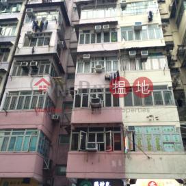188 Yu Chau Street|汝州街188號