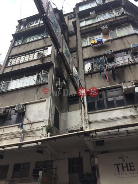 23-25 Ning Po Street (23-25 Ning Po Street) Jordan 搵地(OneDay)(1)