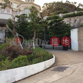 淺水灣道89號,淺水灣, 香港島